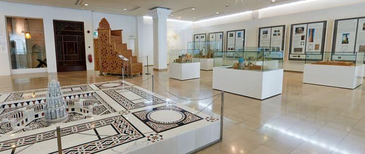 Miniaturen Islamic Arts museum